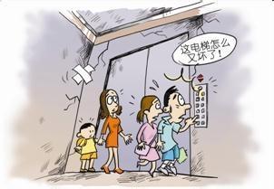 吃人电梯刹车片�_乘坐扶手电梯时 牢记8个安全知识防电梯吃人