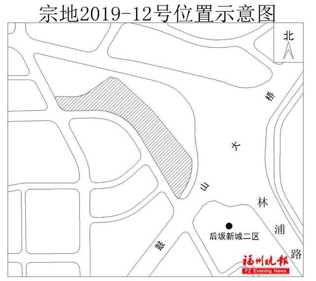 福州城区出让10幅地块 其中晋安、仓山5幅地块