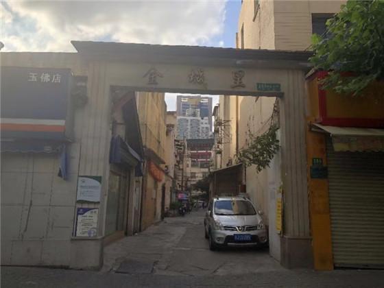 普陀推进金城里旧房修缮改造 老公寓重焕新生