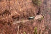 """我国最早挂壁公路 被称为""""世界第九大奇迹"""""""