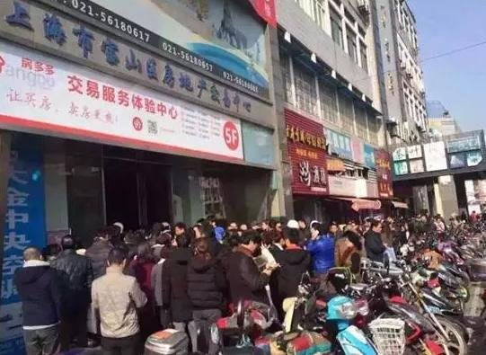 多地楼市发高烧:上海有人裹被子连夜排队购房