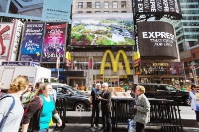 扬州市时代广场_扬州城市形象片亮相纽约 向世界展示扬州形象_地方站_腾讯网