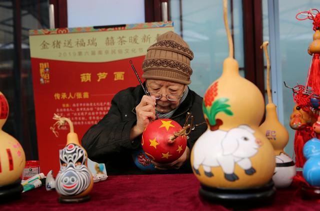 """""""金猪送福瑞 囍茶暖新春""""南京民俗文化节启幕"""
