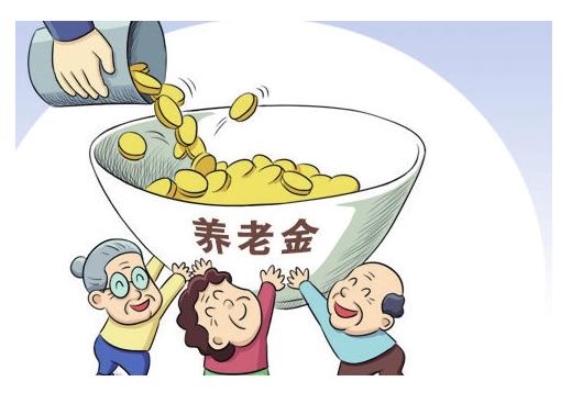 "qq团购保险_""全民升级版""养老金你期待吗?_房产_腾讯网"