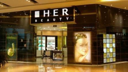 翯HER BEAUTY闪耀入驻九方购物中心 韩庚High歌助阵
