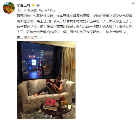 九周年结婚纪念日图片_刘涛夫妇结婚九周年 老公发长文回忆领证经过_大辽网_腾讯网