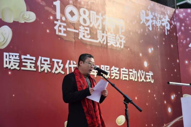 """平安财神节举办第五届正题运动""""被拖,斑斓的富裕的"""""""