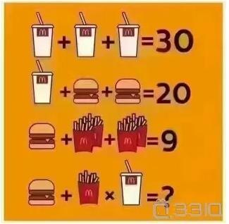 葡萄苹果香蕉算术题答案_4道小学生算术题,看看你能答对几个?_大辽网_腾讯网