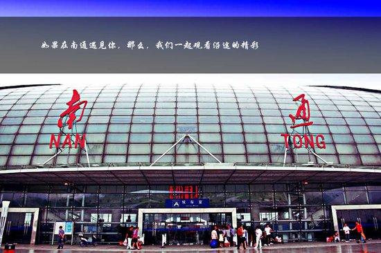 火车站 贯通南北大街 帝景苑出行不用愁
