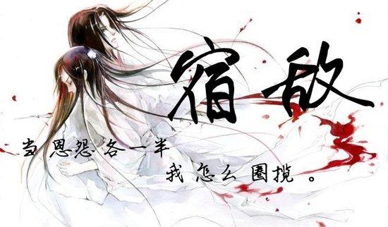 苏建学府雅居 vs 星光耀广场