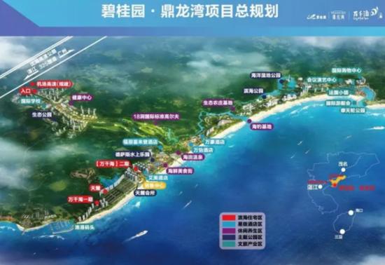 碧桂园鼎龙湾品牌发布会南通站圆满落幕