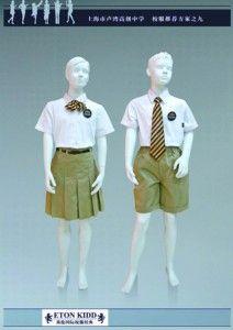 中学校服_上海中学校服新学期刮起时尚风学生参与设计_上海图片_新闻