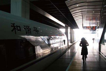 北京站站台票在哪买_在北京南站高铁站买票问题-北京南站高铁大厅里有自助取票机 ...