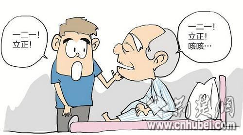 痴呆妈妈让我操_男子为帮84岁痴呆岳父咳出痰 陪其唱四年军歌