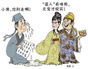 """求婚三件_男子求婚出示健康报告 结婚""""新三件""""引热议_新闻_腾讯网"""