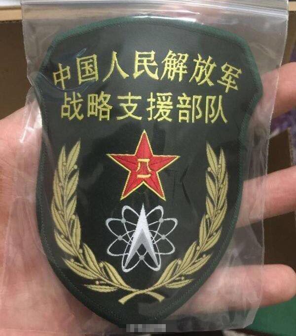 军队机构改革_我国成立战略支援部队 体制上领先美军_新闻_腾讯网