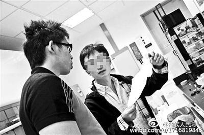 清華大學遇難博士后的32年人生軌跡(圖)