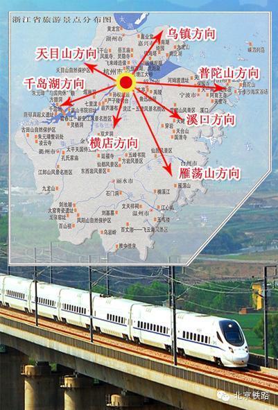 北京铁路国庆假期将首开自驾游汽车运输班列
