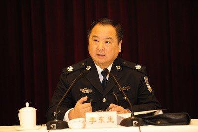 公安部�h委副���李�|生涉嫌�乐剡`�o�`法被�{查