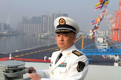 航母舰长_辽宁号航母舰长张峥曾誓言:不当舰长绝不结婚_新闻_腾讯网