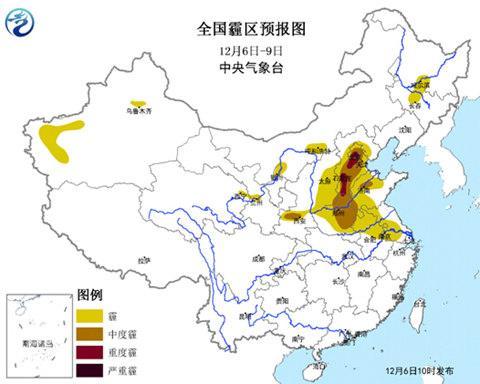明天起京津冀将连续多日有雾霾 局地有重度霾