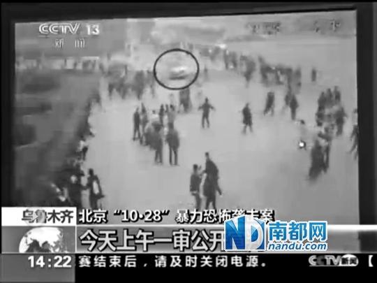 金水桥恐怖袭击图片_撞金水桥暴恐案3人被判死刑 曾多次在天安门踩点_新闻_腾讯网
