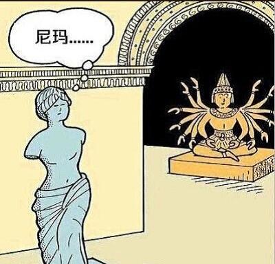 小伙在上海地铁暴打乞讨老人_渣男,你也就这点本事了!_新闻_腾讯网