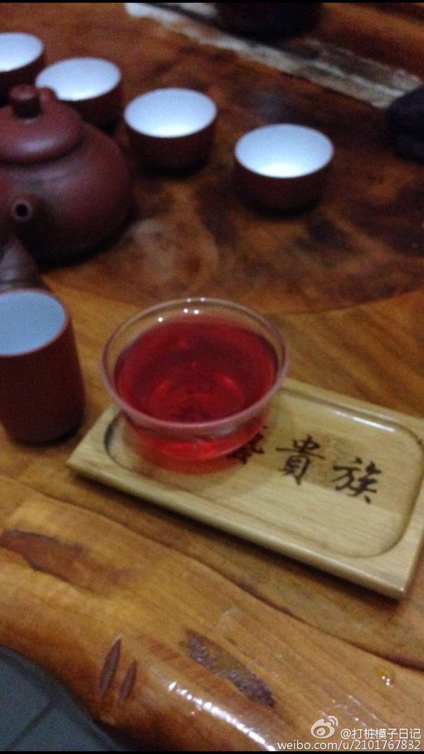 """日本学生被带喝""""48元一口茶"""" 警方介入获退款"""