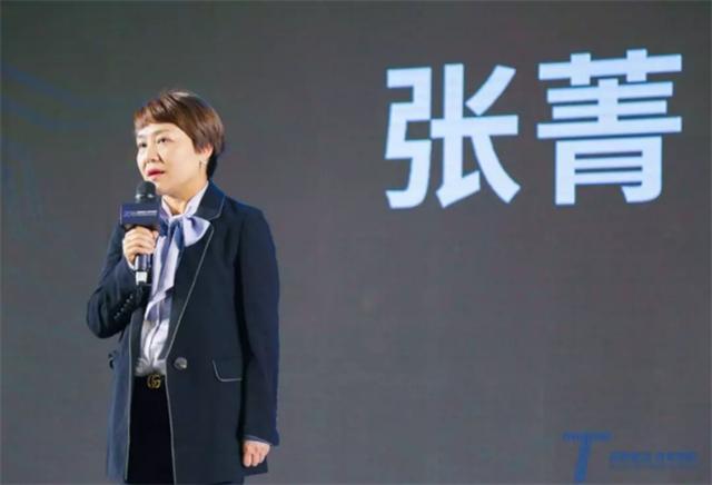 2018第三届中国家居产业创新峰会圆满举行