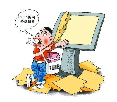 """""""网络删军""""自曝产业链 称没有删不掉的信息"""