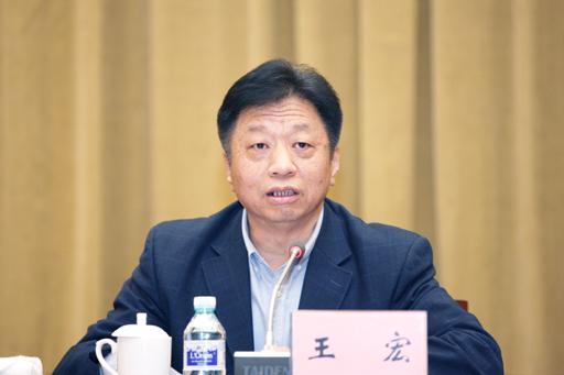 王宏任国家海洋局局长、中国海警局政委