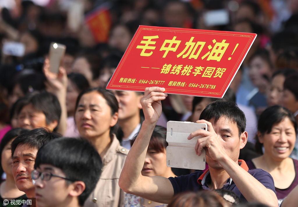 2016年06月05日,安徽省六安市毛坦厂中学,一些考生家长在送考。