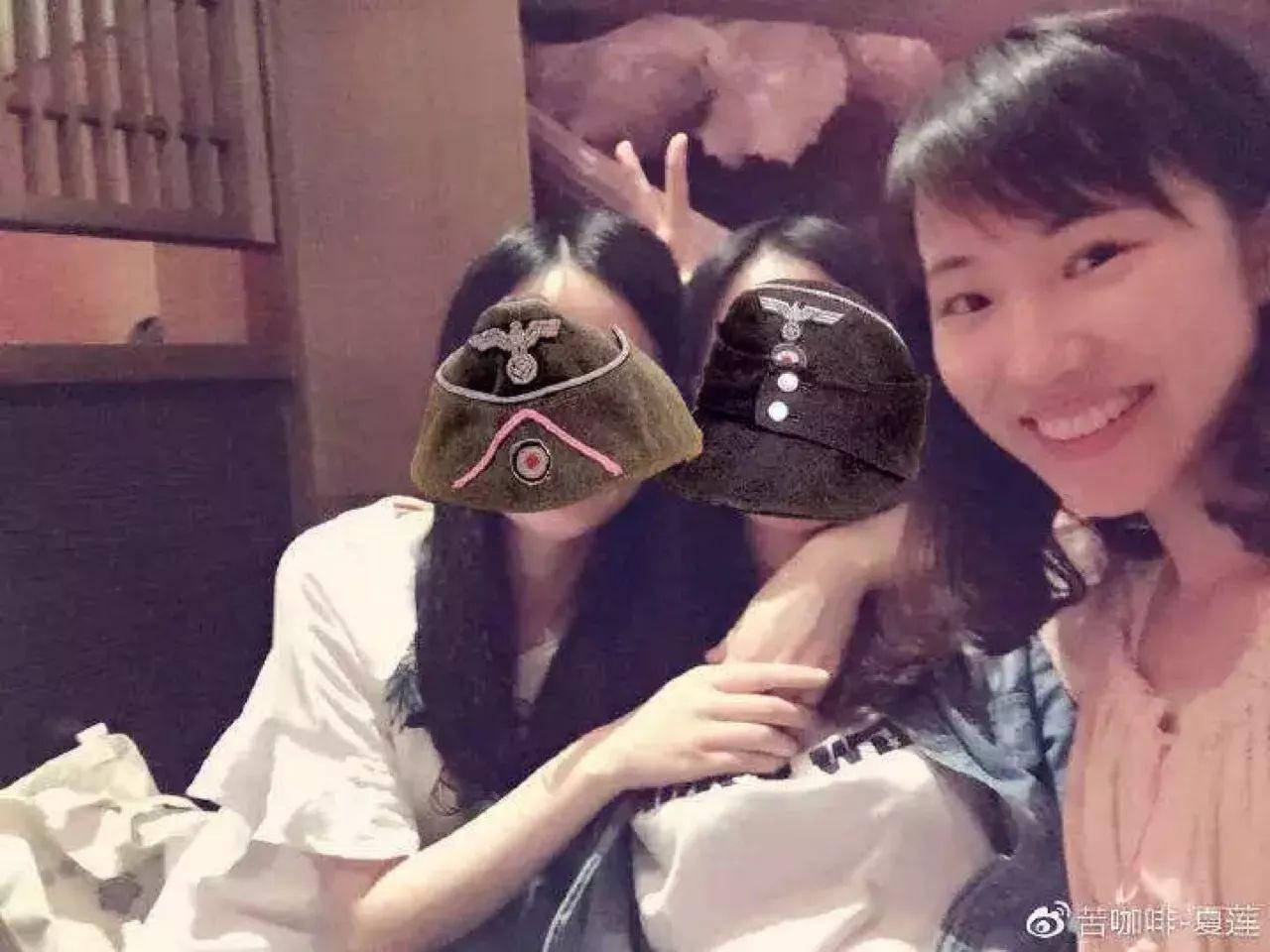 刘鑫在过年期间发的自拍被挖出来,成为被谴责的理由