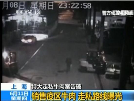 2015年,上海海关和警方曾共同破获一起大规模日本牛肉走私案
