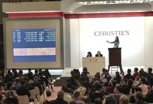 """今日话题第4377期:买到""""4.6亿苏轼亲笔画""""就是""""国宝回家""""?"""