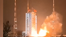 中国高分十号卫星成功发射