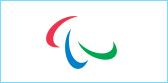 国际残奥委会