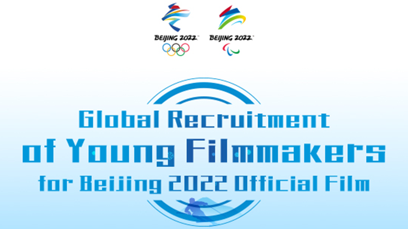 The young filmmakers are willing to join the recruitment