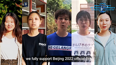 We want to join the official film for 2022 Winter Olympics