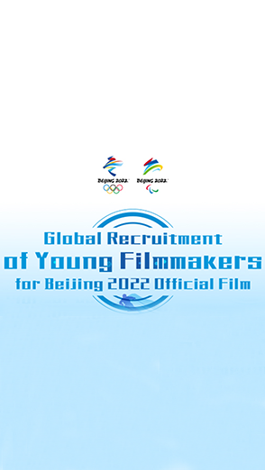 Young Filmmakers Recruitment