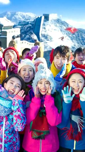 北京2022年冬奥会和冬残奥会 赛会志愿者招募