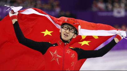 Wu Dajing Wins China's First Gold at PyeongChang 2018