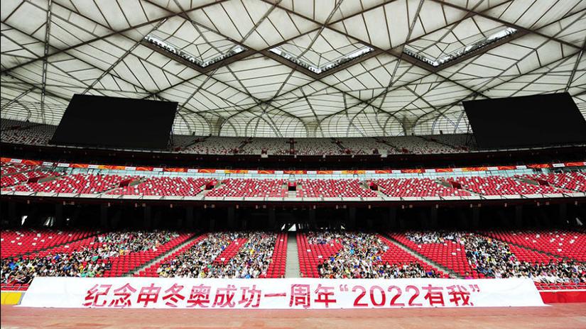 """Beijingers line up """"2022"""""""