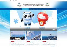 Beijing 2022 met à jour son site Internet officiel