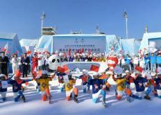 """Beijing 2022 Launches its Volunteer Global Recruitment Programme """"Volunteer with Beijing 2022"""" to Celebrate Next Milestone"""