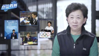 67岁短道速滑竞赛主任和她的冬奥情结