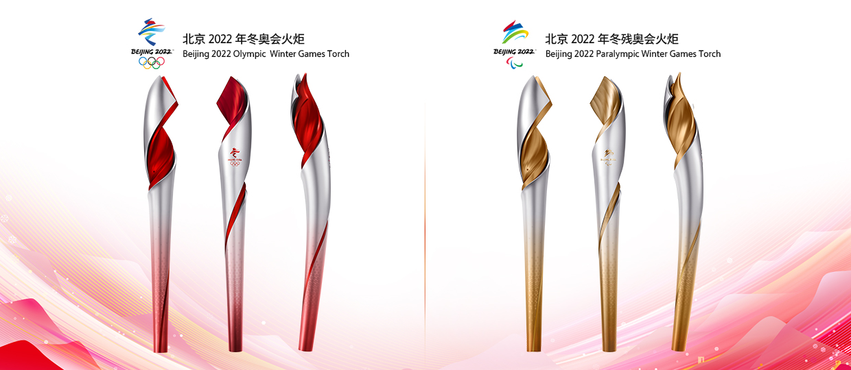 BEIJING 2022 UNVEILS OLYMPIC TORCH AS ONE-YEAR COUNTDOWN BEGINS