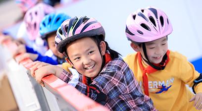 北京2022年w88下载会和冬残奥会青少年行动计划