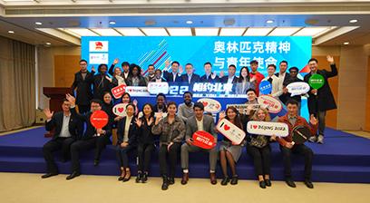 北京2022年w88下载会和冬残奥会社会文明行动计划