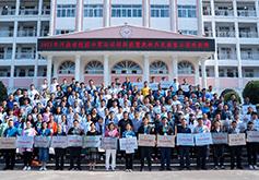 河南省教育厅举办校园冰雪运动特色学校培训班 暨全国冰雪运动特色校和奥林匹克教育示范校授牌仪式